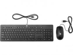 HP SLIM USB KEYBOARD & MOUSE FR, T6T83AA#ABC